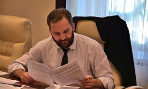 У депутата с официальным заработком в три копейки нашли скрытые доходы