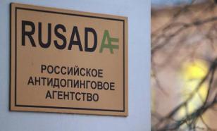 Снова дисквалификация за допинг в русской легкой атлетике