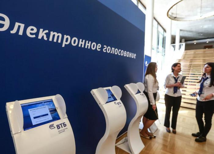 Эксперты: система электронного голосования справилась на