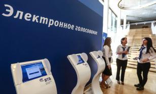 """Эксперты: система электронного голосования справилась на """"отлично"""""""