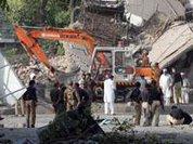 Смертник взорвал полицейский участок в Пакистане