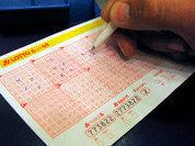 Счастливый билет государство оставит себе