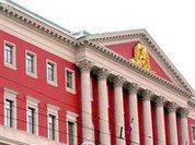 В трех административных округах Москвы сменились префекты