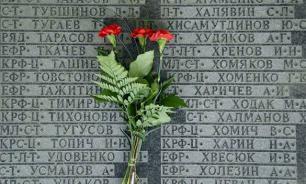 В Польше осквернили могилы советских солдат