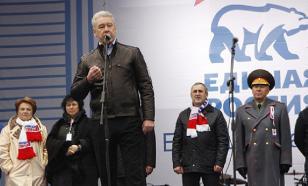 """СМИ: большинство москвичей """"плюнет"""" на скучные выборы Собянина"""