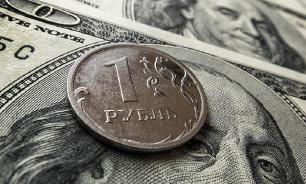 Рубль показал падение к доллару и евро