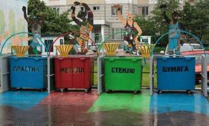 Москва начинает переход на раздельный сбор бытовых отходов