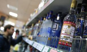 Грабитель попытался украсть бутылку водки из магазина, но умер