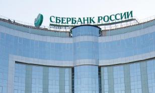 Правительство обсуждает выход Центробанка  из Сбербанка