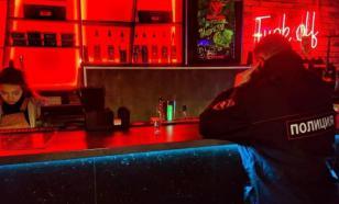 В Петербурге запретили продавать алкоголь в маленьких барах