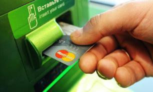 Россию захлестнула волна мошенничества с банковскими картами