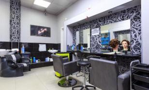 В Москве закроют все парикмахерские и салоны красоты