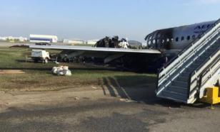 СК завершил следствие по делу об авиакатастрофе в аэропорту Шереметьево