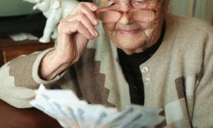 В России снижается размер пенсии?