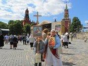 Патриарх Кирилл: Слово Божие - начало пути...