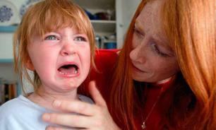 В Госдуму внесен законопроект о запрете экзотических имен для новорожденных