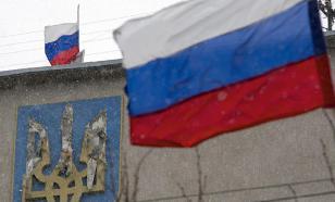 Депутат Рады предложил переименовать Россию