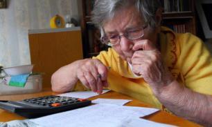 Проректор Финансового университета посоветовал не надеяться на пенсию