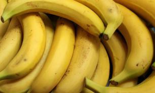 Бананы помогут снизить артериальное давление