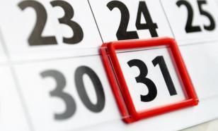 Во всех российских регионах 31 декабря будет выходным