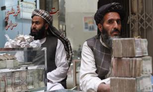Афганистан в момент лишился 80 процентов бюджета