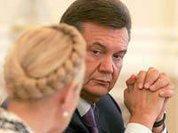 """Украина: три составляющих """"властного триумфа"""""""