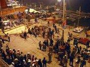 Более 20 человек ранены при взрыве в Индии