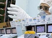 Израиль и США убивают физиков-ядерщиков