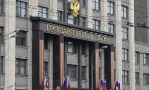 Госдума: 2020 год будет сложным для экономики России
