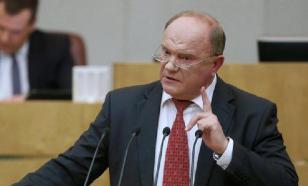 Зюганов заявил, что власти обманули россиян с пенсионной реформой