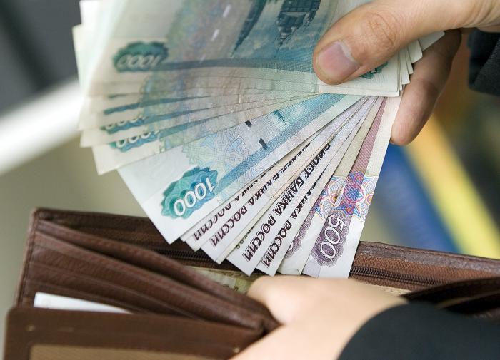 Сборы налогов с зарплат россиян сократились почти на 23%