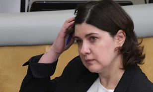 Замглавы Минобрнауки Лукашевич уволена из-за уголовного дела