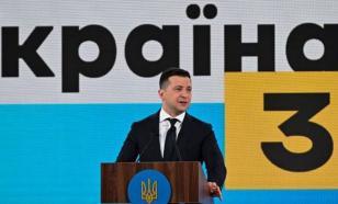 ВСУ вывесили флаг Вермахта в Донбассе, утверждает ДНР