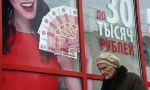 Исследование: средний класс является самым закредитованным в России