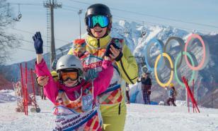"""Горный курорт """"Роза Хутор"""" стал лучшим для детей с инвалидностью"""