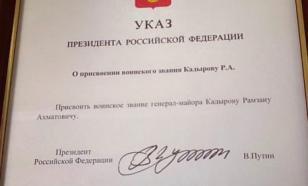 Путин присвоил звание генерал-майора главе Чечни