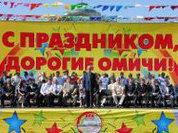 Гей-парад переезжает в Сибирь