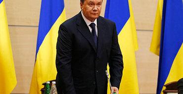 Генпрокуратура Украины: у Януковича нет счетов за границей