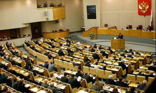 """Госдума поддержала законопроект о """"нарезке"""" одномандатных округов"""