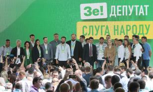 """""""Слугу народа"""" больше не будут содержать за счет госбюджета Украины"""