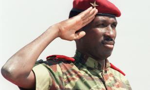 """Чёрный Че: убийц """"отца революции"""" Буркина-Фасо призовут к ответственности"""