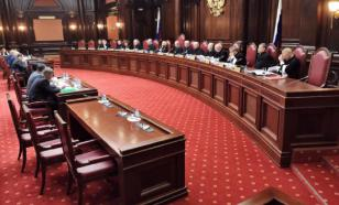 КС России пройдет проверку на лояльность закону... или Путину