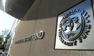 В МВФ предупредили о рецессии мировой экономики