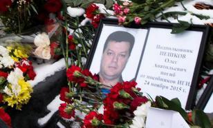 На Алтае в селе Косиха, родине пилота Су-24, расстрелянного боевиками в Сирии, открыта мемориальная доска