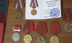 Житель Подмосковья обокрал 87-летнюю узницу концлагеря