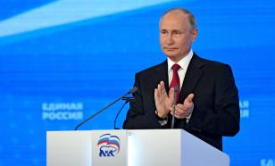 Путин: рост пенсий продолжится в ближайшие годы