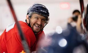 Овечкин поднялся на пятое место по количеству голов в истории НХЛ