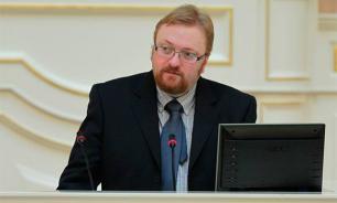 """Виталий Милонов: Нашу страну оккупировали """"культурные власовцы"""""""