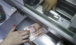 Выходцы из Таджикистана  не смогут отправлять  деньги из России