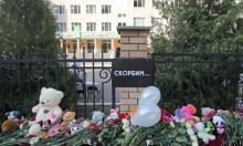 Ильшат Гафуров: трагедия в Казани требует отдельного изучения